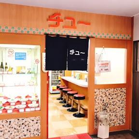 【日本麺紀行】石川県民のソウルフードとも称される石川県限定ラーメンチェーン店「チュー」とは?