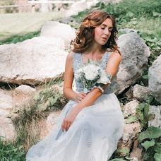 Wedding photographer Yana Kazankova (ykazankova). Photo of 22.09.2016