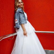 Wedding photographer Ekaterina Shilyaeva (shilyaevae). Photo of 30.11.2017