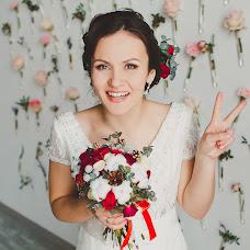 Wedding photographer Irina Volkova (VolkovaIrena). Photo of 14.05.2015