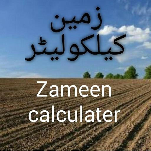 Land & Zameen, Plot Size & Bath Tiles Calculator