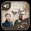 Top Canti Religiosi Islamici icon