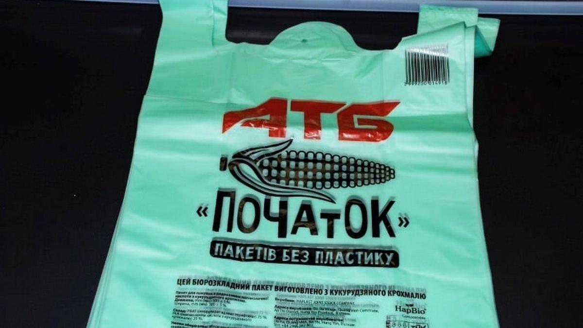 В АТБ появилась эко-новинка - биоразлагаемые пакеты из кукурузного крахмала