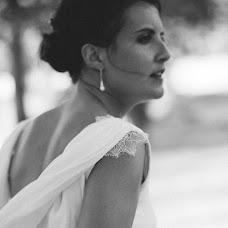 Wedding photographer Yarek Pekala (yarek). Photo of 09.07.2016