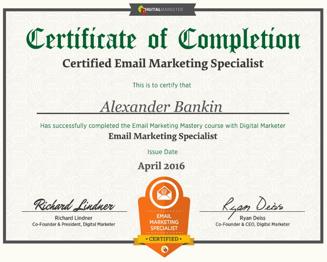 Сертификат по email-маркетингу