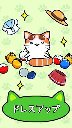 猫コンドミニアム2 - Cat Condo 2のおすすめ画像3