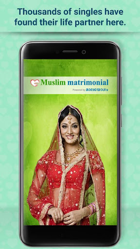 Urdu Matrimonial Hyderabad