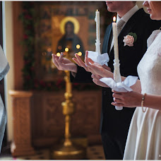 Wedding photographer Anastasiya Rusaleva (Anastasia). Photo of 01.12.2015
