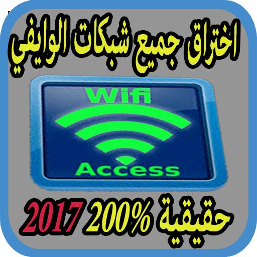 Wifi Access hotspot
