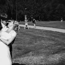 Wedding photographer Zhenya Brayd (Dikkens). Photo of 25.10.2015