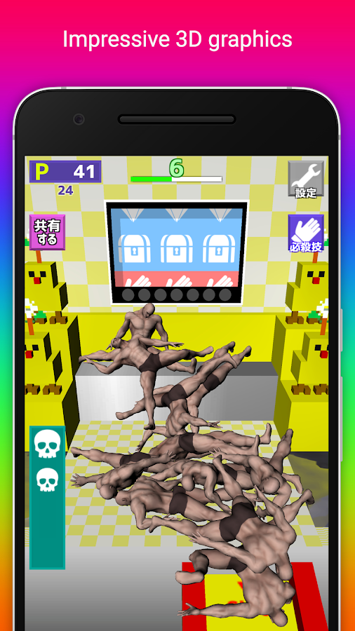 Ossan Pusher 2- screenshot