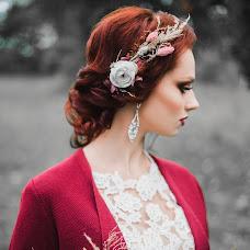 Wedding photographer Alisa Livsi (AliseLivsi). Photo of 07.11.2017