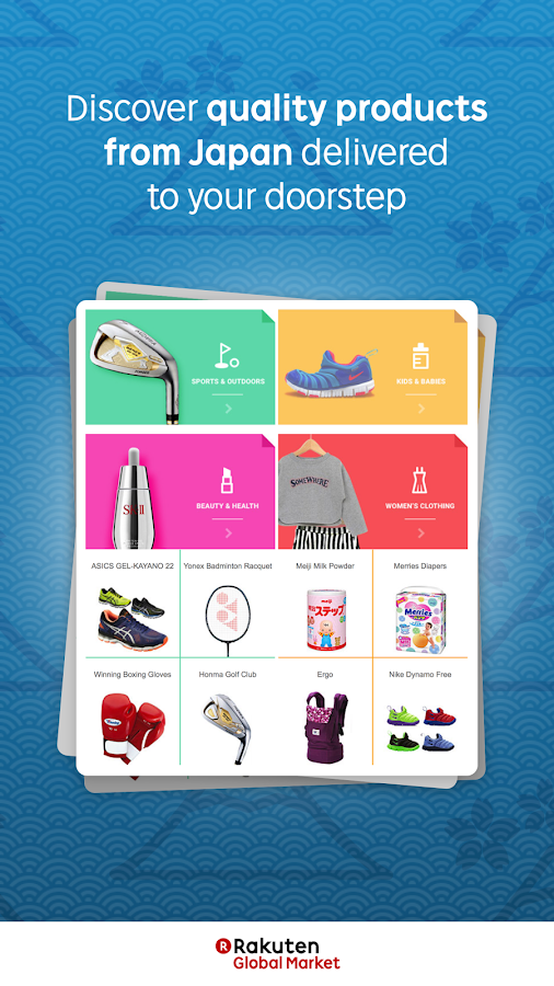 Rakuten Shopping- screenshot