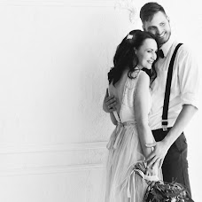Wedding photographer Nadya Naumova (nnaumova23). Photo of 28.04.2017