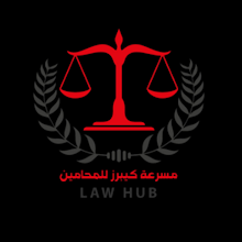 Law Hub Keepers Download on Windows