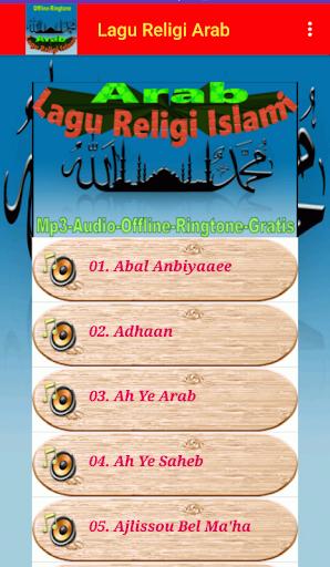 Lagu Religi Islami Arab (Mp3 Offline + Ringtone) ss3