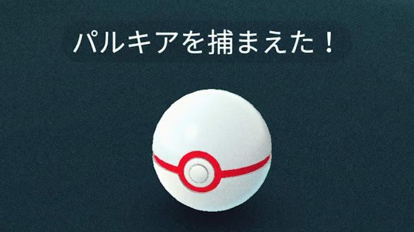 ポキオ Pokemon GO