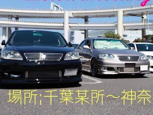 マークII JZX110のカスタム事例画像 110乗りの島村さんさんの2021年02月17日20:30の投稿
