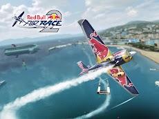 Red Bull Air Race 2のおすすめ画像5