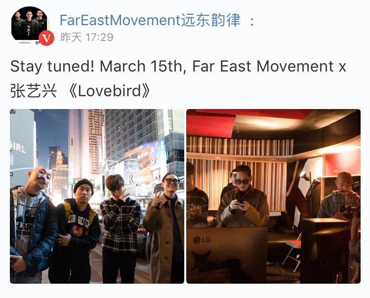 far east lay 3