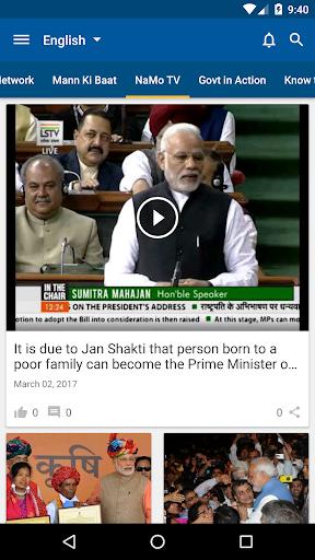 Narendra Modi screenshot 6