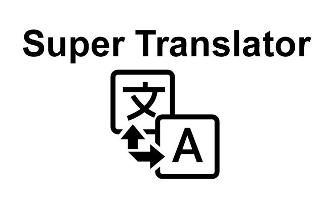 Super Translator