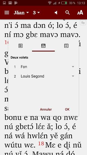 Fon Bible offline screenshots 2