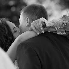 Wedding photographer Dmitriy Rovenkov (dimka0511). Photo of 18.03.2016