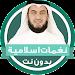 islamic songs icon