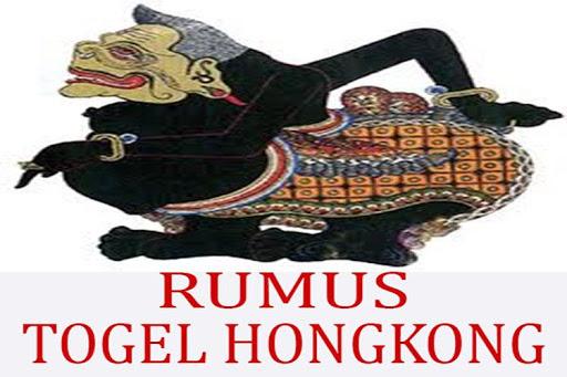 RUMUS TOGEL HONGKONG screenshot 1