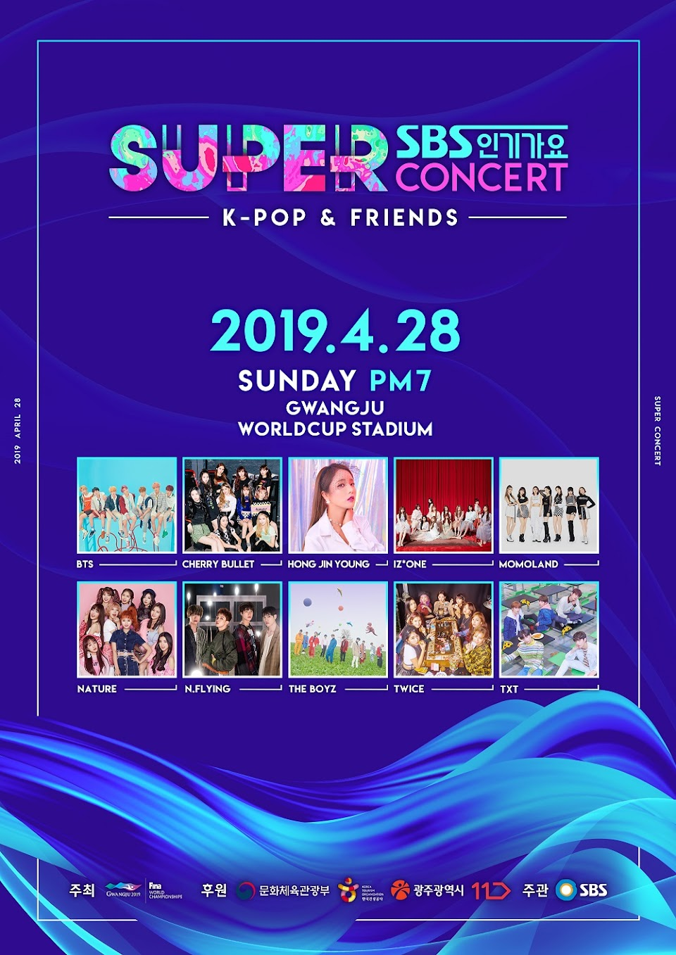 sbs-inkigagyo-super-concert-gwangju-2019-bts-momoland-izone-etc-21