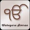 Waheguru Simran icon