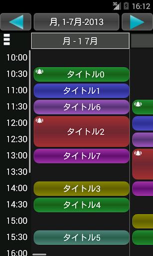 Kanji Studyを App Store で - iTunes - Apple