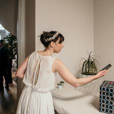 Φωτογράφος γάμων Alexandre Topolewski (Alto-Nigraphy). Φωτογραφία: 31.07.2019