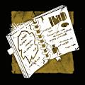 オルセンの日記