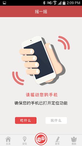 玩免費生活APP|下載大元宝 app不用錢|硬是要APP