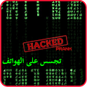 Girl Phone Hack Prank icon