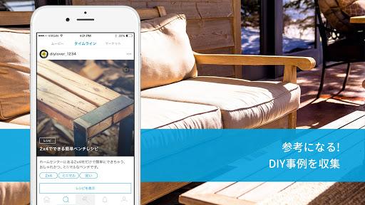 DIY専用!写真/レシピDIYアプリHANDIY(ハンディ) Apk apps 1