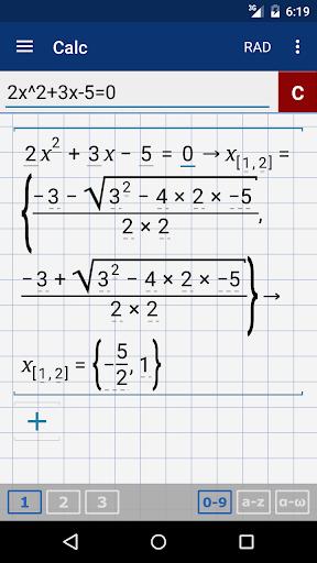 Download APK: Graphing Calculator Mathlab PRO v4.8.124 Proper
