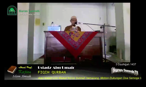 Nurus Sunnah Live 1 screenshots 4