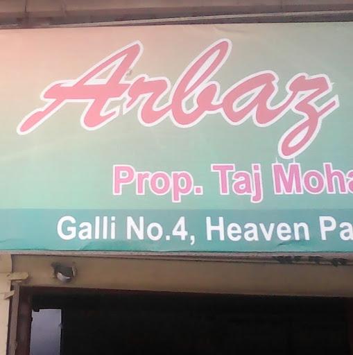 Store Images 2 of Arbaj Hair Salon