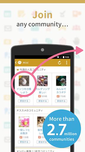 mixi - Community of Hobbies! 18.1.1 PC u7528 2