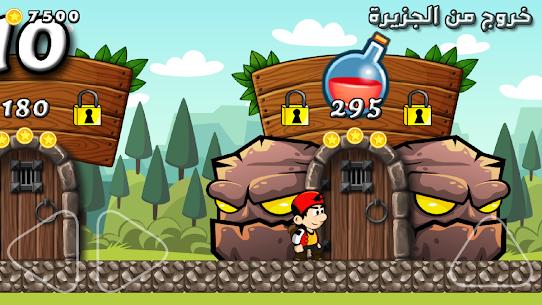 سوبر فرحان 👲 لعبة مغامرات  App Download For Android and iPhone 4