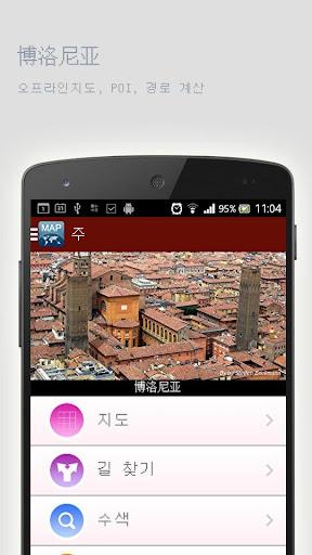 玩旅遊App|博洛尼亚오프라인맵免費|APP試玩