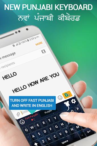 Download Punjabi keyboard app - Punjabi Typing Keyboard on PC & Mac