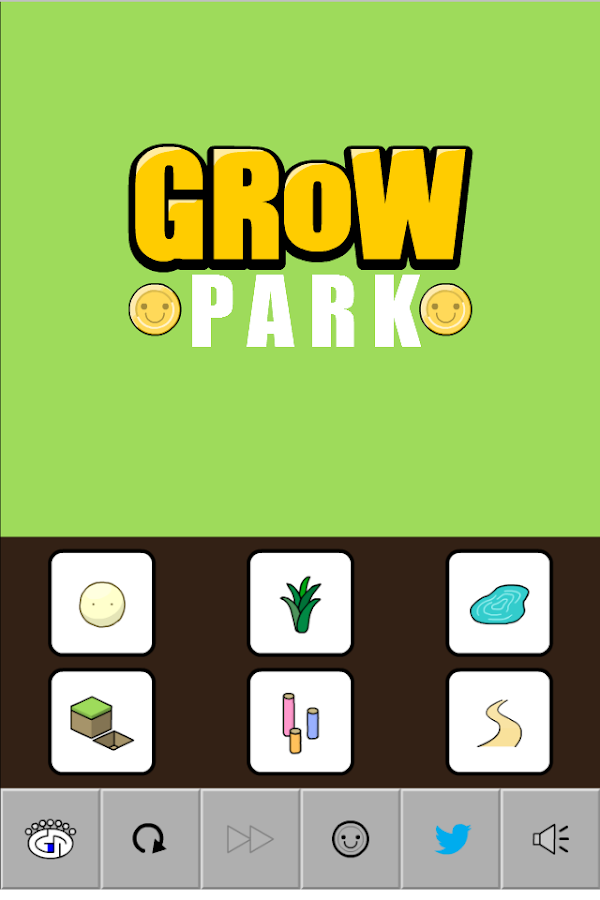 GROW PARK- screenshot
