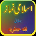 Namaz e Jafria (Namaz e Shia ) icon