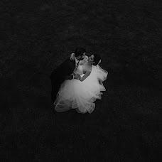 Wedding photographer Baldemar Pedraza (baldemarpedraza). Photo of 07.12.2017
