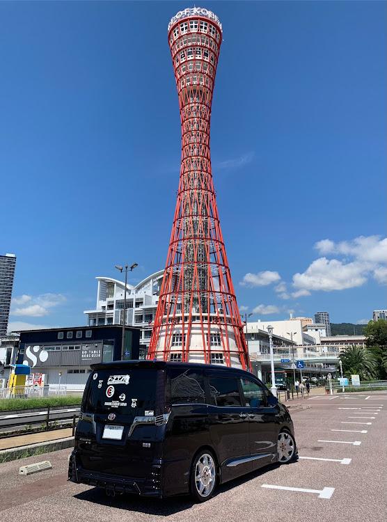 エスクァイア ZWR80GのE.C.O.J,福岡,神戸ポートタワー,暇人会in神戸に関するカスタム&メンテナンスの投稿画像5枚目