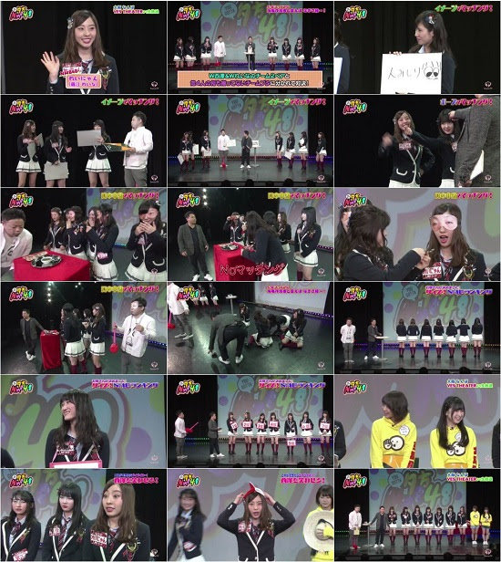 (TV-Variety)(720p) 夕方 You Gotta NMB48 ep34 170223